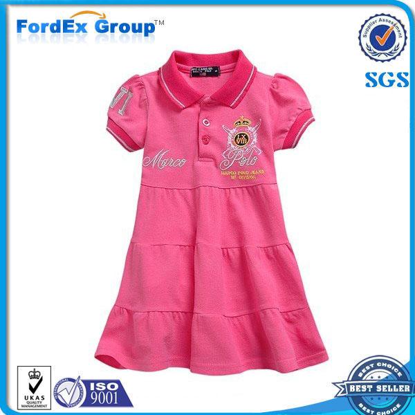 Одежда Для Детей Очень Дешевая С Доставкой