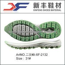 De alta calidad no- aplastables zapatos de atletismo plantas de los pies de los niños