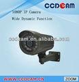 1080p tiempo real 2.0 mp láser wdr cámara ip ir impermeable hd de la cámara web