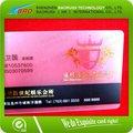 honorable nombre de la empresa de impresión de tarjetas