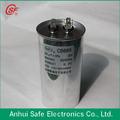 motor de ca del condensador super 100 faradio condensador