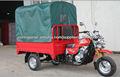 Transporte de Cargas 3 roda da motocicleta / 3 roda a gasolina da motocicleta para adultos