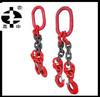 /p-detail/saler-de-supplier-factory-whole-del-fabricante-de-las-piernas-de-cadena-de-alta-resistencia-de-300003464523.html