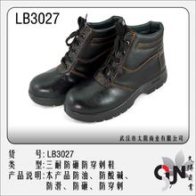 high heeled azul de acero zapatos de seguridad de los materiales
