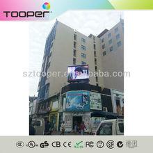 pantalla led P12