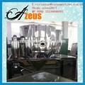 промышленных сёиёенного 25 сухое молоко машина распылительной сушилки/порошок фруктового сока машина