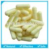 /p-detail/natural-de-la-salud-de-los-alimentos-chinos-pastillas-para-adelgazar-300004144133.html
