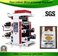 YT-2600 precios de las máquinas de impresión de la camiseta/comercial máquina de impresión bolsa