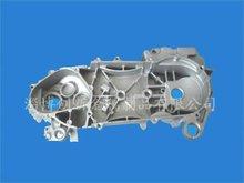 piezas de automóviles de aluminio de extrusión de piezas