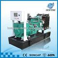Cummins gerador de energia gerador elétrico 50kw 100kw 120kw 150kw 200kw 300kw 500kw