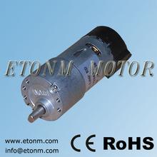 eléctrico motor de corriente continua para cintas de correr