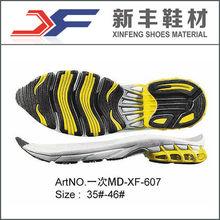 de espuma de memoria plantillas zapatos zapatillas de deporte en funcionamiento plantas de los pies