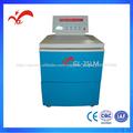 GL-25LM gran capacidad piso permanente precio de centrifugadora de enfriamiento