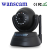 CAMARA IP MOTORIZADA CON VISION NOCTURNA WIFI+DETECCION DE MOVIMIENTO. IP CAMERA