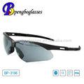la luz ultra suave con estilo gafas de seguridad