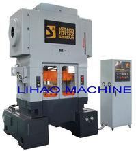 mecánica h marco de alta velocidad de máquina de la prensa