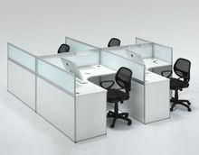 cubículo de la oficina, puesto de trabajo, partición de la oficina