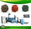 SJY-120 Los residuos de plástico máquina de reciclaje/reciclaje máquina