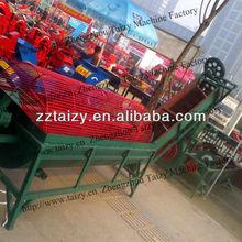 Harina de yuca que hace la máquina 0086-13676938131