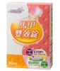 /p-detail/aloe-vera-natural-p%C3%A9rdida-de-peso-del-producto-slim-r%C3%A1pida-p%C3%A9rdida-de-peso-pastillas-para-la-300004301843.html