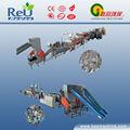 de reciclaje de pet maquinaria
