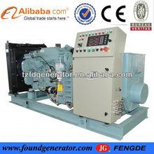 fábrica de venta directa generador diesel 150 kva con ats