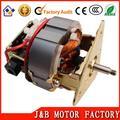 ca monofásico motor eléctrico universal del motor de ca de la fabricación