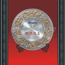 De oro grabado patrón gragon premio de metal& placa de la placa de metal