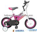 2013 superior calidad cómodo para niños de la bicicleta para 2-3 años de edad