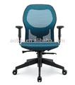 Op-b3032 moderna cadeira de escritório mesh antigas poltronas de madeira