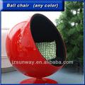 mejor bola de cuero sillas para la venta