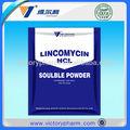 lincomycin en polvo para los medicamentos veterinarios de las drogas
