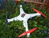 /p-detail/novo-c%C3%A9u-controle%C2%A0remoto-rc-flying-quadcopterintruso-controle-de-r%C3%A1dio-ufo-900003432853.html