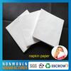 /p-detail/mouchoirs-en-tissu-500002053063.html