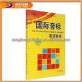 Niños libro de inglés para principiantes, inglés libro de texto, niños libro de inglés