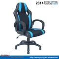 Oficina moderna silla / silla de atletismo(Y-2842)