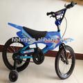 Los niños de la bicicleta de motor eléctrico/motor eléctrico de la bicicleta para los niños