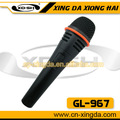 Magia gl-967 alambre micrófono de karaoke