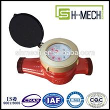 china foundary superior calidad de agua caliente del medidor de flujo