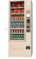 la máquina expendedora