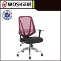 media de la espalda ergonómica silla de oficina con apoyo para la cabeza