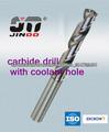 brocas de carburo de tungsteno para el aluminio