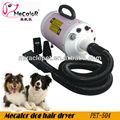 Perro mecalor secador de pelo, sopladores de pet, secador de aseo, pet-504