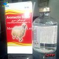 ivervet de inyección para el uso de animales