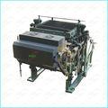250rpm 640ganchos jacquard máquina de tejer