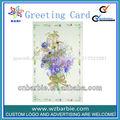 3d hacer a mano la tarjeta de invitación de la boda tarjeta de invitación con la flor