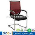 lista de precios de silla de oficina para la venta del producto gcon gs5232
