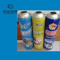 de alta calidad de vacío aerosol lata de aerosol
