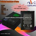 estándar bl 4d batería para Nokia N97