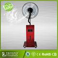 aparato electrodoméstico soporte del ventilador ventilador de la niebla